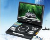 10.2inch Portable DVD Player NS-1029