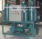 Lubricant Oil Purifier,Lube Oil Regeneration Plant