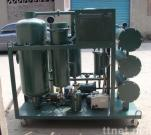 Hydraulic Oil Purifier,Lubricant Oil Regeneration Plant
