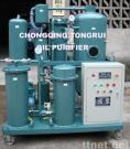 Hydraulic oil purifier,lubricant oil recovery plant,lube oil filtration machine