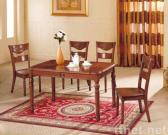 Dining table set C26