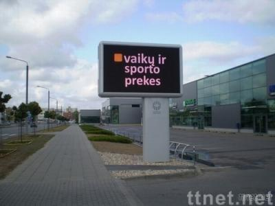 LED Outdoor Display