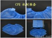 CPE Shoe cover(machine-made)