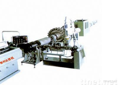 PE Steel Wrapping Reinforced Pipe Extrusion Line