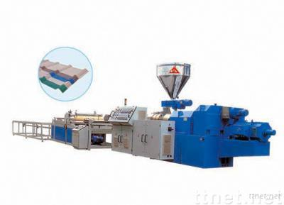 PVC wave plate and trapezia-shapde plate production line