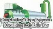 HG Direct Heating Rotary Dryer