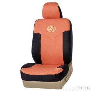 Car seat cover special for Polo(Red)