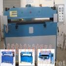 Hydraulic Cutting Machine