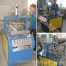 Trilateral Automatic Folding Machine