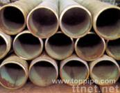 Alloy Casting Steel Pipe