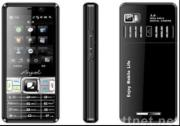 mobile phone T718