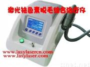 Yag laser  hair removal beauty equipment