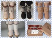 supply winter boot