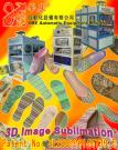 Vacuum Heat Image Transfer Machine with patern protection