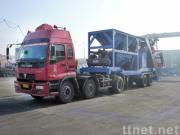 YHZS30 mobile concrete mixing plant/mobile concrete batching plant