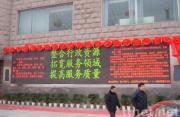 p16 semi outdoor dual color led display