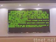 p10 indoor signle color led display