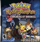 DS DSI game card:Pokemon Mystery Dungeon - Explorers of Darkness DS Games