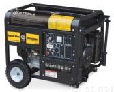 New Steele 9,000 Watt Gasoline Generator with Electric Start US$375.10
