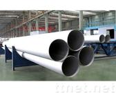 Stainless Steel Seamless Pipes/Seamless Stainless Pipes/Seamless pipes