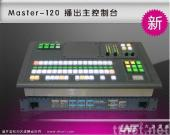 Broadcast Control Product