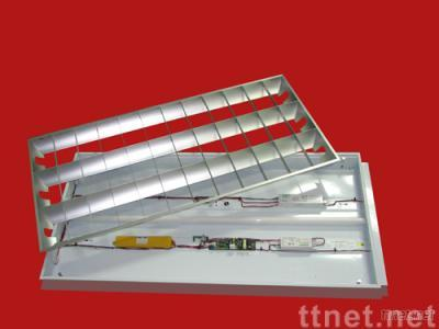 Grille Lamp