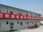 Prefabricated house with flat roof