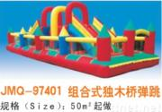inflatable toys, inflatable products,inflatable equipment,inflatable castle