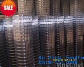 supply superior welded wire mesh