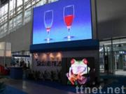 P12 Outdoor Full-color LED Display