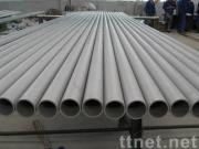 Seamless Sstainless Steel Pipe/tube
