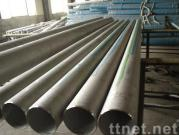 stainless steel seamless pipes/tubes TP304