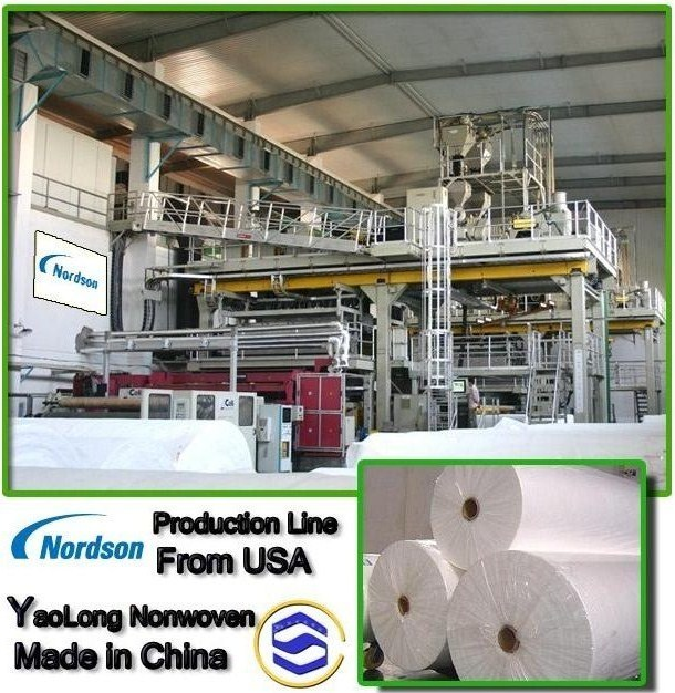 Shaoxing Yaolong Spunbonded Nonwoven Technology Co., Ltd