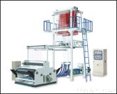 Double (2) Layer Co-extrusion Film Blowing Machine