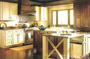 Kitchen Cabinet (solid wood maple mixer)