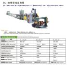 DL-THE HIGH SPEED PHYSICAL FOAMING EXTRUSION MACHINE