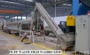 Waste Plastic PE/PP Film & PET bottle Recycling and Washing Line