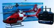 RC Helicopter 2.4G 4CH RTF