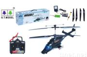 Rc helicopter 4ch airwolf