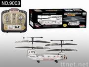 Sell R/C whole metal helicopter 3 ch