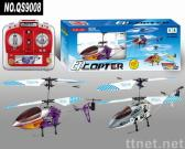 mini R/C metal helicopter 3.5ch with light and gyro
