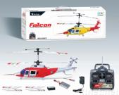 Rc helicopter 4ch with light