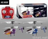 mini R/C metal helicopter 3ch with light and USB charger