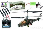 Rc Apache helicopter 4ch