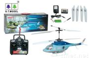 Rc helicopter 4ch