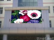 PH16 outdoor full color LED display