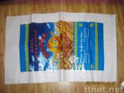 PP Flour Bags with BOPP Lamination
