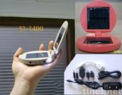 solar charger S1-1400