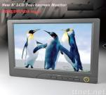 8inch TFT LCD Touch Screen Monitor