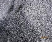 Carbon Additive ( steel & iron)(F.C85%-96%)